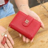信用卡夾 卡包女式多卡位簡約迷你駕駛證銀行卡信用卡卡片包