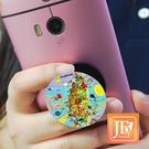 JB Design_手機架-125_歡樂台灣島