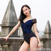 芭蕾舞練功服舞蹈服女練功空中瑜伽服形體服植絨體服 漾美眉韓衣