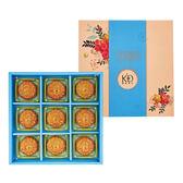 康鼎頌月廣式月餅9入禮盒