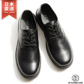 馬丁鞋 短筒圓頭皮靴 共4色