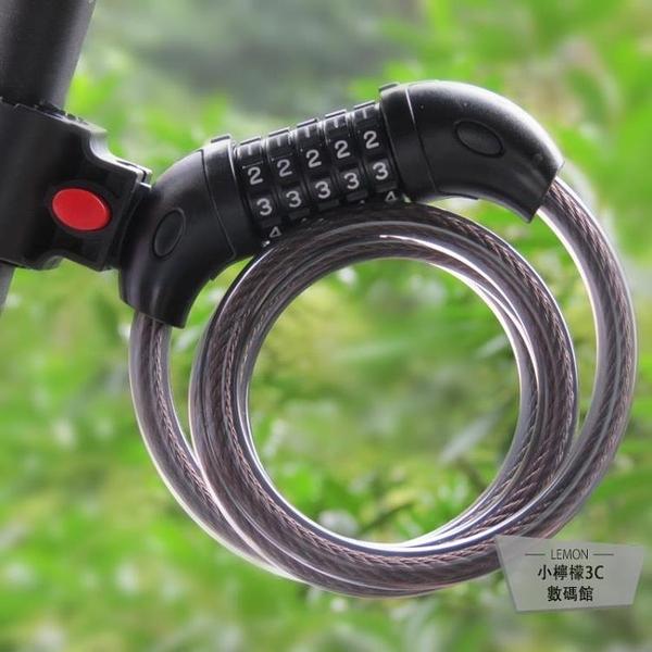 自行車鎖公路車5位密碼鎖防盜鎖圈型鎖配件裝備【小檸檬3C】