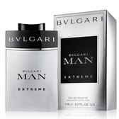 BVLGARI 寶格麗 極致當代男性淡香水 小香 5ml (76087)【娜娜香水美妝】