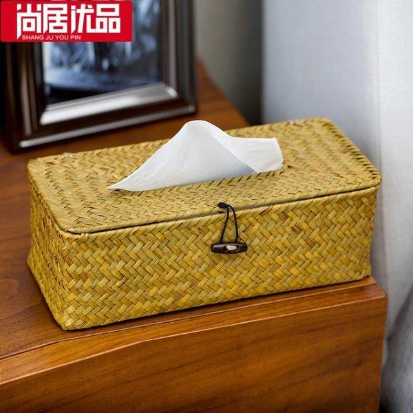 面紙盒-紙巾盒家用客廳抽紙盒簡約餐巾紙筒捲髪盒創意面紙盒草編 大降價!免運85折起!