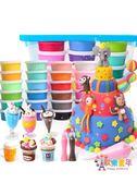 超輕粘土24色兒童水晶彩泥手工無毒橡皮泥太空黏土沙女孩套裝玩具