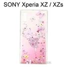 施華洛世奇空壓氣墊軟殼(多鑽款) [音符] SONY Xperia XZ / XZs (5.2吋)