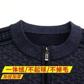 冬季中老年加絨加厚半高領毛衣男中年40-50歲羊毛衫保暖爸爸冬裝