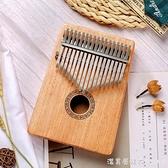 andrew安德魯拇指琴卡林巴琴17音卡靈巴琴初學者入門級小型樂器 漾美眉韓衣