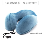 非充氣枕可摺疊護頸枕U形枕