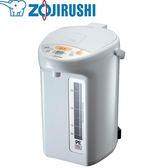 【象印】SuperVE真空省電微電腦電動熱水瓶4公升 CV-TWF40