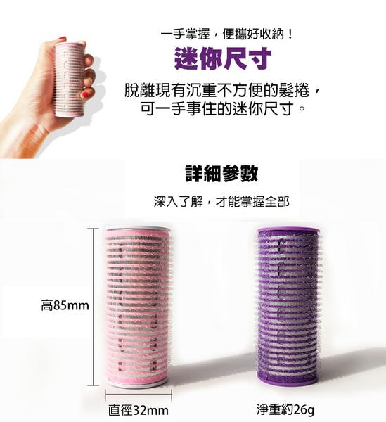 迷你充電USB捲髮棒 自黏劉海 內扣空氣梨花造型 不傷髮 髮捲 usb充電 造型