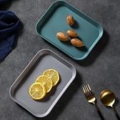 【BlueCat】北歐純色格調簡約餐盤(中) 托盤 水果盤 置物盤 盤子