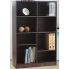 書櫃 書櫥 CV-638-7 胡桃色八格收納置物櫃【大眾家居舘】