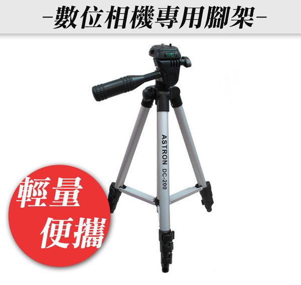 Kamera KA-157 輕便型 三腳架