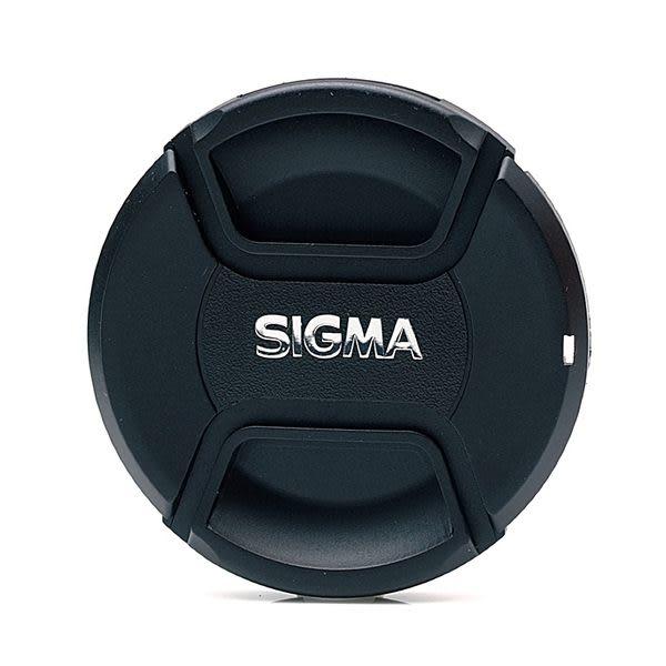 又敗家@適馬Sigma副廠鏡頭蓋A款附繩55mm鏡頭蓋55mm鏡頭前蓋55mm鏡前蓋55mm鏡蓋子Sigma鏡頭蓋帶孔繩