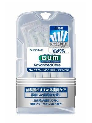 專品藥局 三詩達 GUM L型牙間刷-10入-1號2號3號4號5號