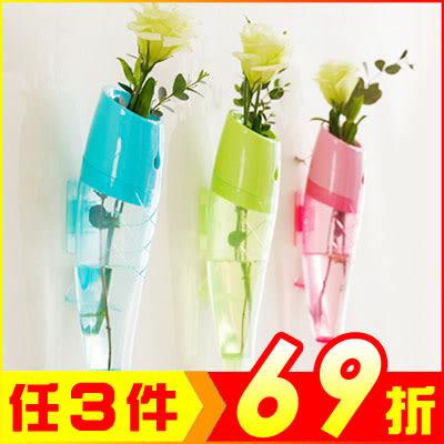 創居家壁掛式魚形透明植物花瓶 (三色任選)【AF07224】JC雜貨