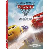 【迪士尼/皮克斯動畫】Cars 3:閃電再起-DVD 普通版