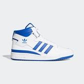 Adidas Forum Mid [FY4976] 男鞋 運動 休閒 經典 中筒 支撐 穿搭 愛迪達 白 藍