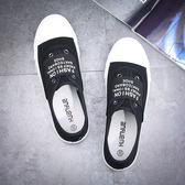 帆布鞋 韓版百搭休閒鞋 一腳蹬懶人鞋【非凡上品】nx2649