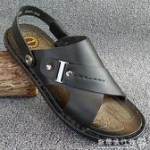 男涼鞋真皮沙灘鞋牛皮休閒鞋純皮男土拖鞋軟底上線鞋  『歐韓流行館』