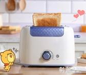 220V 多士爐家用烤面包機2片吐司全自動土司機多功能宿舍小型早餐 aj8952『科炫3C』