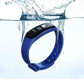 優摩彩屏智能手環多功能防水運動計步器男女情侶錶igo「摩登大道」
