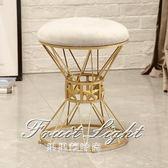 化妝凳 ins凳子時尚化妝凳梳妝凳創意北歐小登歐式臥室公主現代簡約椅子 果果輕時尚igo