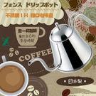【YOSHIKAWA】日本Fons Dr...