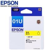 EPSON 原廠墨水匣 T01U450 黃