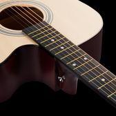 民謠吉他40寸41寸木吉他初學者入門吉它學生男女樂器 igo初語生活館