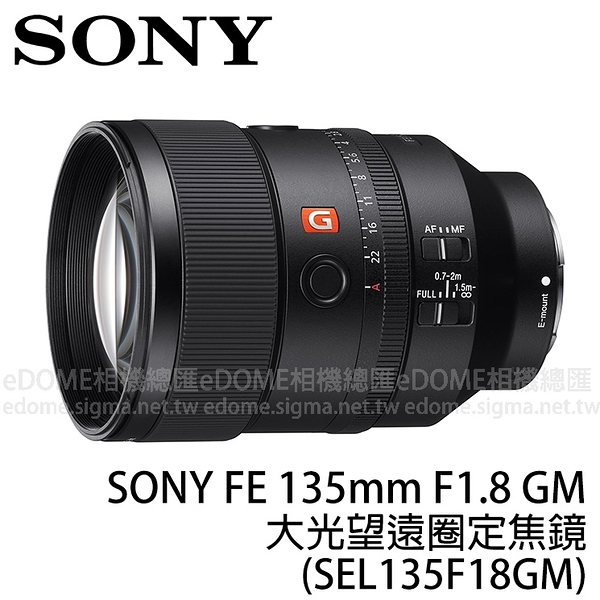SONY FE 135mm F1.8 GM (24期0利率 免運 索尼公司貨 SEL135F18GM) 全片幅 E接環 防塵防滴