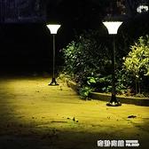 太陽能草坪燈戶外庭院燈防水花園地燈超亮家用led室外柱頭圍牆燈【全館免運】