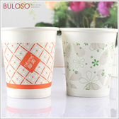 《不囉唆》環保型紙杯家用茶水杯(加厚) 外帶碗/紙碗/免洗碗(不挑色/款)【A422281】