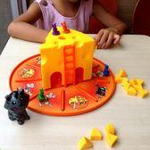 桌面玩具老鼠蛋糕飛行棋多人親子互動游戲棋兒童生日禮物聚會玩具 城市玩家