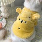 寵物衣服 韓國ins寵物狗狗貓貓衣服春布偶小奶貓幼貓冬天可愛貓咪冬裝【快速出貨八折下殺】