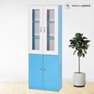 【米朵Miduo】四門塑鋼書櫃 收納櫃 防水塑鋼家具(寬64*深33*高180公分)