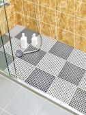 浴室防滑墊淋浴房