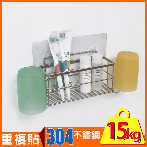 無膠痕 牙刷架 衛浴置物架【C0164】SquareFix霧面304不鏽鋼長方牙刷架 MIT台灣製 收納專科