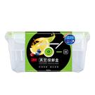 【奇奇文具】3M FL2D2300 真空保鮮盒-升級版2.3L