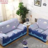 雅恩三人彈力全包沙發套罩組合L沙發墊布藝簡約現代沙發罩巾四季 卡卡西