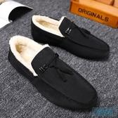 豆豆鞋 2019新款冬季加絨豆豆鞋男懶人快手紅人正韓百搭個性休閒保暖棉鞋 歐米小鋪