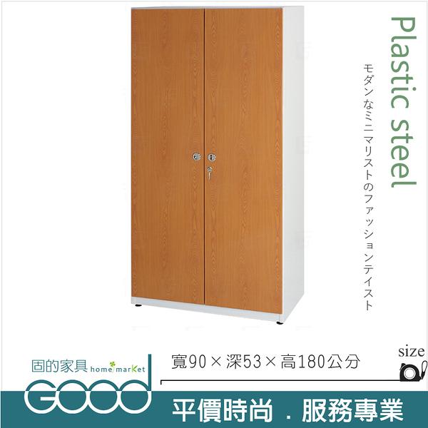 《固的家具GOOD》187-02-AX (塑鋼材質)3尺單人衣櫃-木紋/白色【雙北市含搬運組裝】