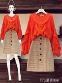 大碼套裝大碼女裝胖妹妹減齡秋冬適合胯大遮肚連衣裙顯瘦洋氣兩件套裝 麥吉良品YYS