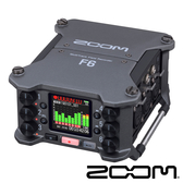 ZOOM F6 數位 多軌錄音機 6軌 錄音器 混音器 可攜式 收音 XLR TRS 收音 公司貨