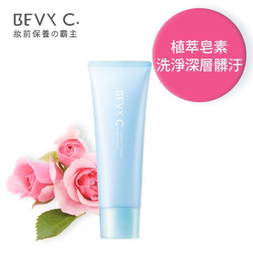 BEVY C.淨潤白潔顏乳105g 洗面乳 潔顏乳 洗臉 大馬士革玫瑰 洗臉 新升級