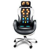 按摩椅 茗振3D機械手按摩椅家用老人全自動多功能全身居家辦公休閒沙發椅  mks雙12