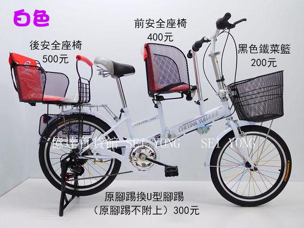 【億達百貨館】20448全新20吋折疊親子車~子母車SHIMANO 6段變速腳踏車~可折疊淑女車~新款式~現貨