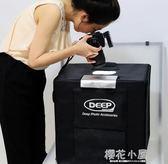 DEEP小型40CM攝影棚套裝LED拍照攝影燈箱柔光箱產品道具器材QM『櫻花小屋』