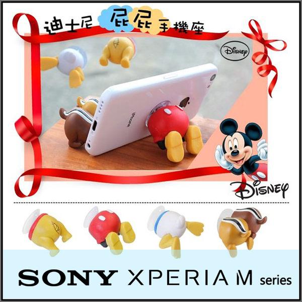 ☆正版授權 迪士尼 屁屁造型 吸盤式手機支架/手機座/裝飾/Sony Xperia M C1905/M2 D2303/M4 Aqua Dual/M5 E5653